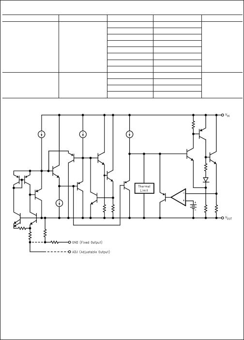 电路 电路图 电子 户型 户型图 平面图 原理图 504_702 竖版 竖屏
