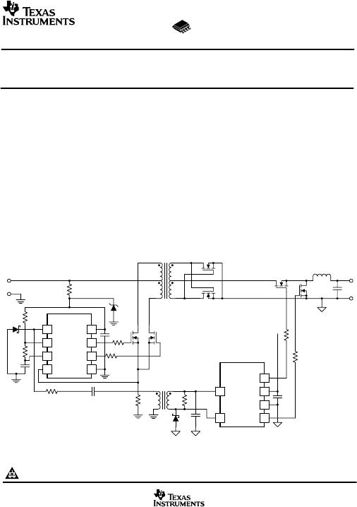 电路 电路图 电子 户型 户型图 平面图 原理图 506_718 竖版 竖屏